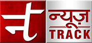 English News, Taja Samachar, India News | News Track Live, NewsTrack